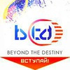 Beyond The Destiny - официальная группа.