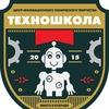 ТЕХНОШКОЛА - Центр технического творчества