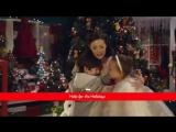 Помощница на праздники (Help for the Holidays) ТРЕЙЛЕР