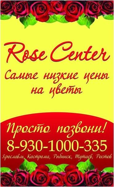 Заказать билет на поезд минск-одесса