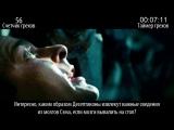 Все грехи фильма Трансформеры- Месть падших