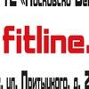 Спортивное питание. Минск - fitline.by