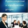 """""""КрафтСервис"""" бухгалтерские и юридические услуги"""