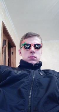 Коваленко Макс