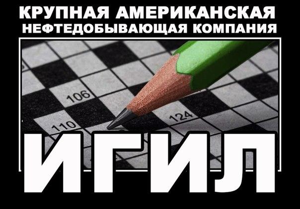 http://cs629320.vk.me/v629320574/2a18f/iMqLyQvKmrk.jpg