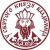 У святого князя Владимира в Новогиреево