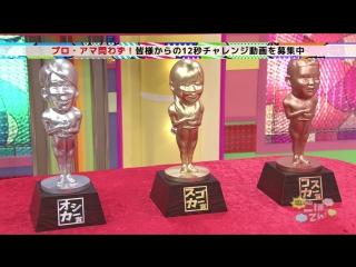 HKT48 no Goboten ep50 от 24 мая 2015 г.