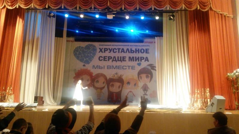 Международный конкурс Хрустальное сердце мира 2015