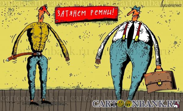 Сатира без Позитива (Новости о России) - Одноклассники