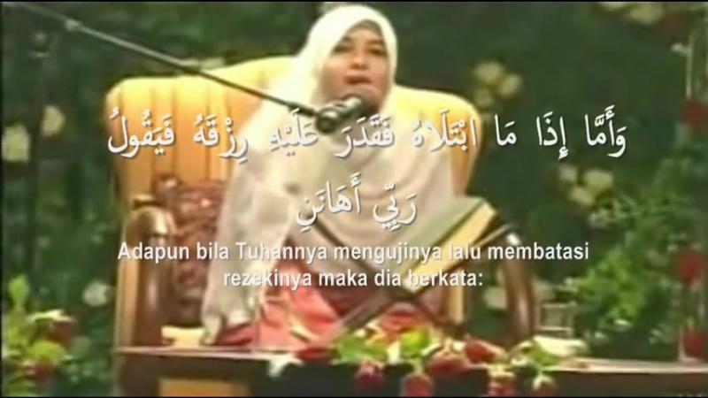 Sümeyye Eddeb - Surah Al Fajr_HIGH