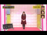 160117 Nogizaka46 _ Nogizaka Under Construction ep39