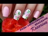 Нежный дизайн с розами // Рисуем акриловыми красками :)