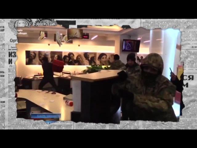 Чому в РФ різко полюбили «бандерівців» — Антизомбі, п'ятниця, 20:20 - Відео, дивитися онлайн (online) новини, погода, сюжети та анонси – ICTV - ICTV - Офіційний сайт. Kанал з характером