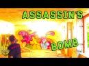 Как сделать бомбу Ассасина / How to make an Assasin's bomb