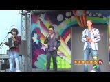 Первое сольное выступление группы  Садко  в городе Алеи
