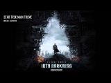 #14 - Main Theme - Michael Giacchino | Star Trek Into Darkness