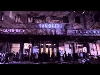 Грибной царь 1 серия сериал мелодрама ..mp4
