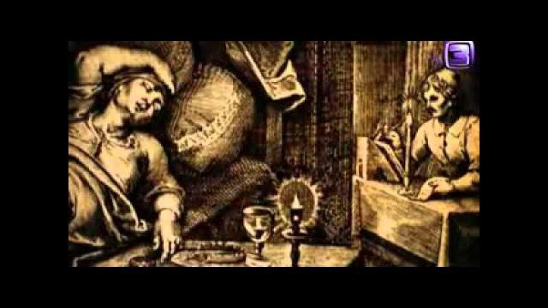 Нечисть Ведьмы 2 выпуск 23 10 12