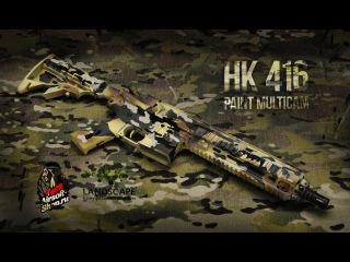 Видеообзор по покраске страйкбольного автомата HK416 красками MOTIP и трафаретами Landscape.