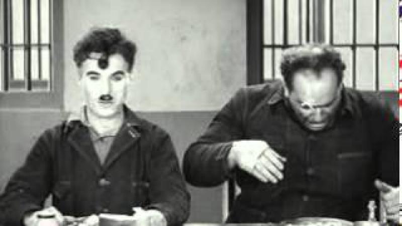 Modern Times (1936) Чарли в тюрьме
