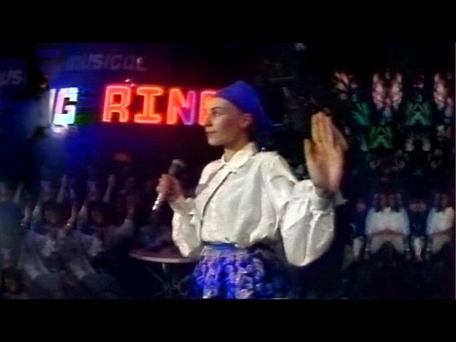 Жанна Агузарова - Марина (Музыкальный ринг 1989)
