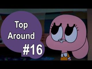 Top Around #16. У животных своя жизнь!  (✧ω✧) [Лучшие приколы из интернета]