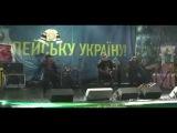 гурт Made in Ukraine- А я чорнява