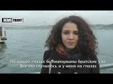 Скандал в Турции! Студенты публично извинились перед Россией за сбитый Эрдоганом Су-24