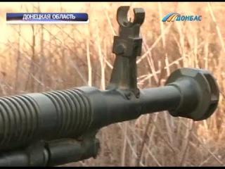 Обстрелы в Донецкой области не прекращаются. Применяются гранатомёты и стрелковое оружие