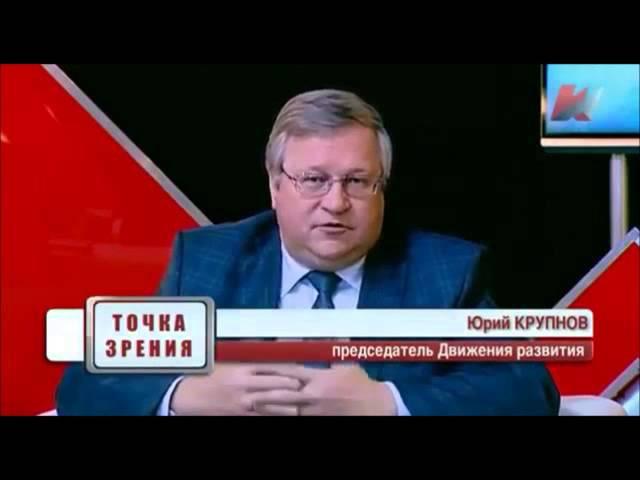 Михаил Делягин порвал агента госдепа Евгения Фёдорова 2 часть