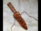 Деревянные ножны (чехол) для ножа своими руками.Резьба по дереву. Самый простой способ сделать