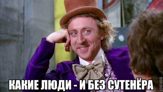 Яценюк: На следующей неделе Рада должна проголосовать за ряд законов, необходимых для безвизового режима с ЕС - Цензор.НЕТ 7619