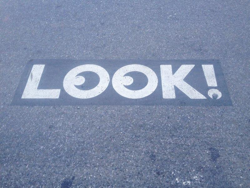 Посмотрите налево