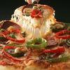 Бесплатная доставка пиццы MAXIMUS Севастополь!