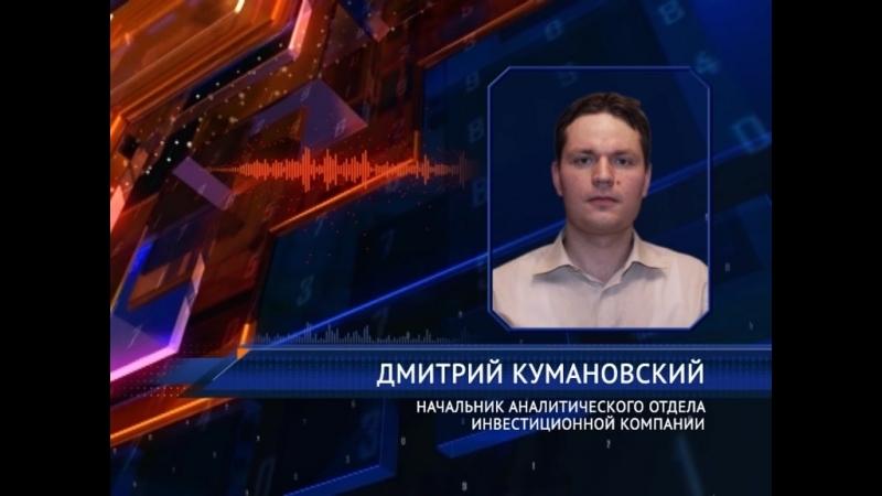 HRIP__кумановский
