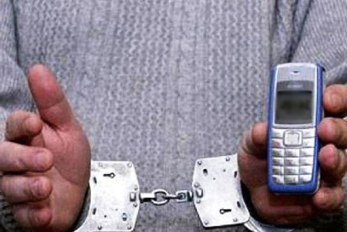 «Гангстер» из станицы Зеленчукской поменяет сотовый телефон и деньги на срок в тюрьме