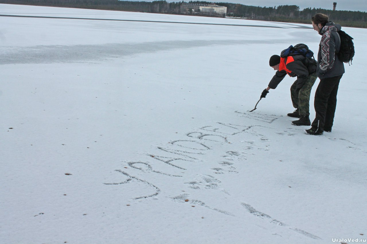 Ураловед на Чусовском озере
