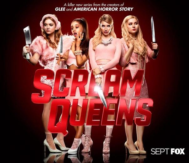 Сериал Крик Scream смотреть онлайн бесплатно!