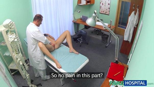 FakeHospital E196 HD