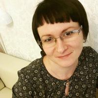 Ирина Пескова фото