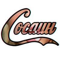 ИЛИТА Cocaин)))0