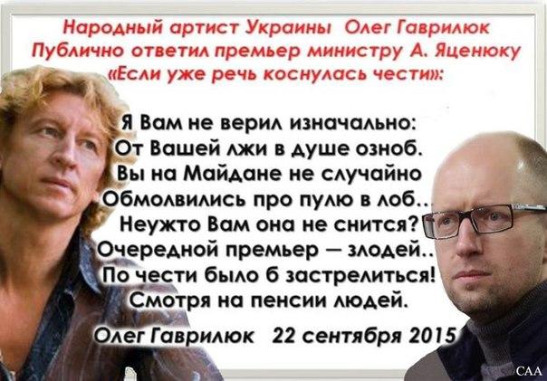 Шокин назначил заместителем руководителя антикоррупционной прокуратуры Кривенко - Цензор.НЕТ 1961