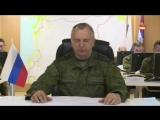Россия направила США предложения по контролю за перемирием в Сирии
