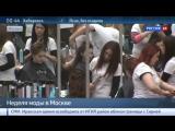 В Москве прошел показ модной одежды молодых российских дизайнеров