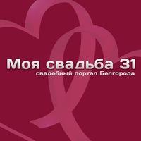 moyasvadba31