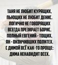 Дмитрий Родин фото #2