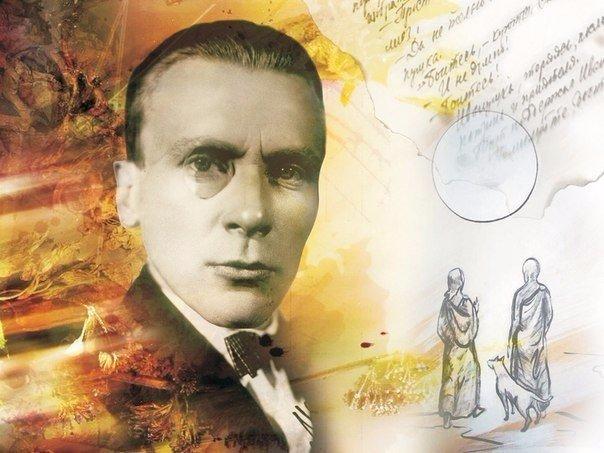 Рассказы Михаила Булгакова