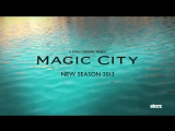 Город мечты/Magic City (2012 - 2013) Тизер (сезон 2)