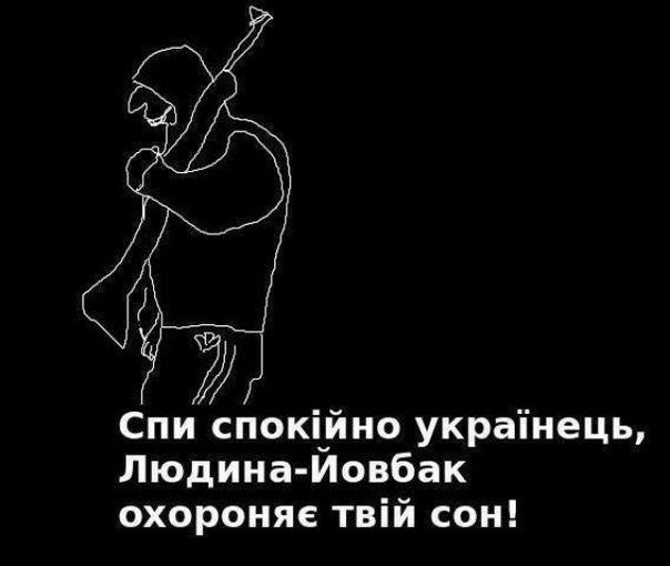 """Нардеп Тетерук призвал скрывающихся бойцов """"Правого сектора"""" сложить оружие: """"Готов предоставить гарантии вашей безопасности"""" - Цензор.НЕТ 9296"""