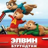 """Кинотеатр """"КОМСОМОЛЕЦ"""" города Кузнецка"""